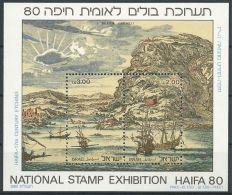 ISRAEL 1980 MI-NR. Block 20 ** MNH (156) - Blocchi & Foglietti