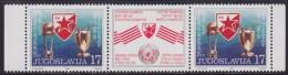 Yugoslavia, 1992, Red Star Belgrade, Stamp-vignette-stamp, MNH (**) Michel 2522 - 1992-2003 Federal Republic Of Yugoslavia