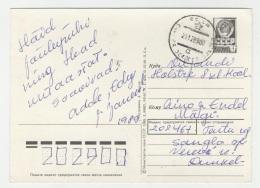 GOOD USSR / RUSSIA Postcard 1988 With Sangla Cancel - Estonia