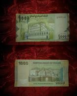 Yemen 1000 Rials Not Circulated Banknote - Yemen