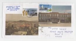 GOOD GREECE Postal Cover To ESTONIA 2016 - Good Stamped: Views - Greece