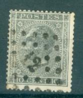 """BELGIE - OBP Nr 17A  - Leopold I - Puntstempel  Nr 12 """"ANVERS"""" (ref. ST-211) - Postmarks - Points"""