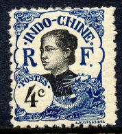 INDOCHINE N°43b** DENTELE 11 COTE MAURY 150 EUROS - Indochina (1889-1945)