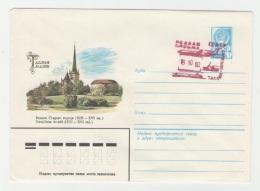 GOOD ESTONIA Postal Cover 1982 - TALLINN - Old Town - Towers - Estonia