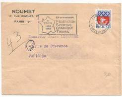 OBLITERATION MECANIQUE SUR LETTRE A EN TETE DE PARIS 108 DU 10/6/1968 - Marcophilie (Lettres)