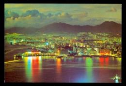 Bird's Eye View Of Whole Of Kowloon By Night / Postcard Not Circulated - Cina (Hong Kong)