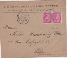 EGYPTE 1898 LETTRE DU CAIRE - Egypte