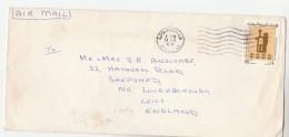 1981 Air Mail Dubai UAE COVER 90f CENSUS Stamps To GB  United Arab Emirates - United Arab Emirates (General)