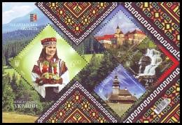 UKRAINE 2016. TRANSCARPATHIAN REGION: TRADITIONAL COSTUME, WOODEN CHURCH, CASTLE. Mi-Nr. 1533-36 Block 135. MNH (**) - Eglises Et Cathédrales