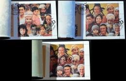 UNO GENF WIEN Und NEW YORK 1995 Mi-Nr. Je 1 Markenheft/booklet 1 O Used - Briefmarken