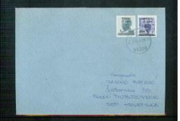 Bosnia And Herzegowina  1994 Scarce Mostar Overprint Letter - Bosnia And Herzegovina