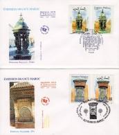Lot 2 FDC Premier Jour - 2001 - France - Maroc - Fontaine Wallace (Paris) - Fontaine Nejjarine (Fès) - FDC