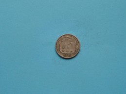 1936 - 15 Kon - Y# 103 ( Uncleaned Coin / For Grade, Please See Photo ) !! - Russie