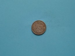 1937 - 15 Kon - Y# 110 ( Uncleaned Coin / For Grade, Please See Photo ) !! - Russie