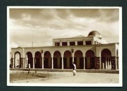 ERITREA  -  Asmara  Nuovo Marcato  Unused Vintage Postcard - Eritrea