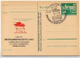 Panzerdenkmal Kleinmachnow DDR P79-9c77 C44-c Postkarte PRIVATER ZUDRUCK Sost. 1977 - Monuments