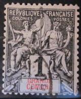 Grande Comore - YT 1 - Great Comoro Island (1897-1912)