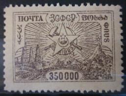 Russie Caucase - YT 15 - Cote : 5 Eur