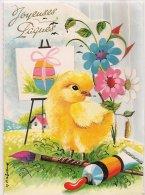 Ldiv.170 -   Joyeuses Pâques -  Poussins, Oeuf, Peinture - Carte Découpée Et à Système - M.Ramaud - Easter
