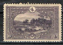 IMPERO OTTOMANO - 1914 - EUROPA PATK - NUOVO MNH - 1858-1921 Empire Ottoman