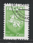 Belarus 1993. Scott #34 (U) Natl Arms, Knight * - Belarus