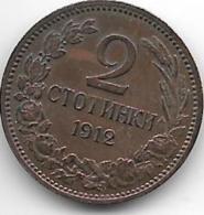 Bulgaria 2 Stotinka 1912  Km 23.2  Unc !!! - Bulgarie