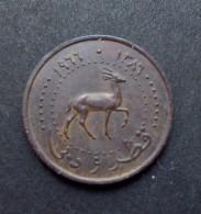 Quatar & Dubai Dirhem 1966 (1386), Bezetting Groot Brittannië (UNC, KM 1) - Kolonies