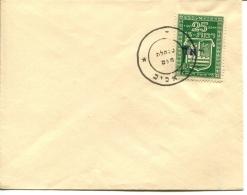 Israel - 1948 Interim Stamp On Cover. Bale No. 26, Borek Nr. 25 - Israel
