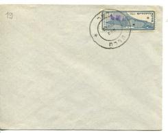 Israel - 1948 Interim Stamp On Cover. - Israel