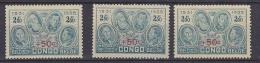 Belgisch Congo 1936 Gedenkteken Opdruk 1w 3x *  Met Plakker (mint, Hinged)  (29482) - Belgisch-Kongo