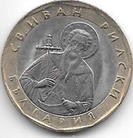Bulgaria 1 Leva  2002   Km 254  Unc !!!!! - Bulgarie