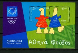 Greece 2003,2V In Block,olympic,olympisch,olympische,olympique,olympicos,olimpici ,MNH/Postfris(L2336) - Greece