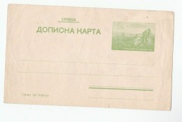 1915 SERBIA 5p Postal STATIONERY CARD King Peter In The Field Stamps Cover Wwi Royalty - Serbia