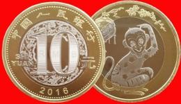 2016 CHINA YEAR OF THE MONKEY COMM.COIN 1V - China