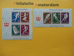 Burundi 1976,  OLYMPICS INNSBRUCK: Mi 1256-62, Bl. 90-91, ** - Winter 1976: Innsbruck