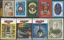1978 - 4523-24/26-27-28-29-30-31-32-33-34/38-39-53 ** - VC: 9.35 Eur. - 1923-1991 USSR