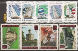 1978 - 4540/44-45/48 ** - VC: 5.85 Eur. - 1923-1991 USSR