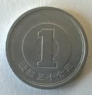 Monnaie - Japon -  1 Yen -  (?)  - - Japon