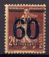 Memel 1921 Mi 35  * [300416XIV] - Memelgebiet