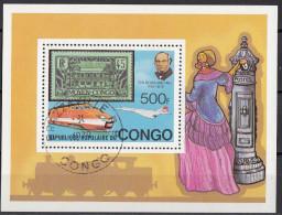 503 Congo 1979 Rowland Hill Treno Elettrico Concorde Sheet Perf. - Rowland Hill