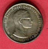 10 BAHT1970 ( Y 92 )SUP 7 - Thaïlande