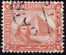 EGYPTE 1879-81  -  YT 29 - Shinx Et Pyramide   -  Oblitéré  -  Cote  1.30e - Egypt