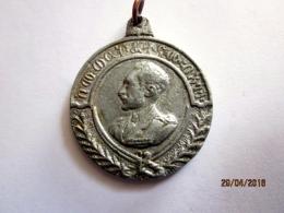 Ethiopia: Patriots´ Medal / WW2 (essai Ou Faux - Proof Or Fake) - Médailles & Décorations