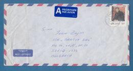208151 / 1992 - 70 - Art Paul Isolfsson -composer, Organist, Pianist, Conductor Reykjavik - SOFIA Iceland Islande Island - 1944-... Republique