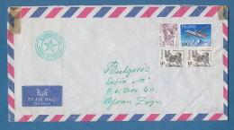 208152 / 1981 - 280 - ESPERANTO , PLANE INNANLANDSFLUG , DOG , FISH , Reykjavik - SOFIA Iceland Islande Island - Brieven En Documenten