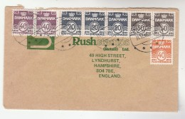 1985  DENMARK  COVER Stamps STRIP Of 20+20+20+50+50, 2x40 , 40 To GB - Danimarca