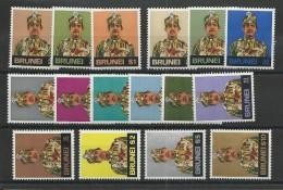 BRUNEI - YVERT N°192/207 ** -  COTE = 40 EUROS - Brunei (1984-...)