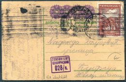 1943 Serbia Uprated Stationery Postcard Censor - Serbia