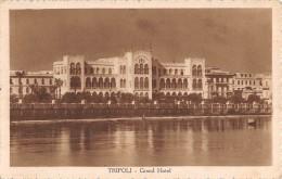 "05325 ""LIBIA - TRIPOLI - GRAND HOTEL"" CART. POST. ORIG. SPEDITA 1936. - Libia"