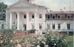 Children´s Sanatorium In Krimulda - Sigulda - 1979 - Latvia USSR - Unused - Lettonie